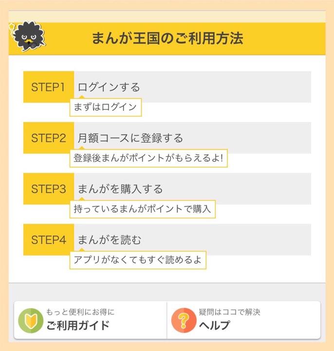 f:id:kuroihituji:20170701083834j:plain