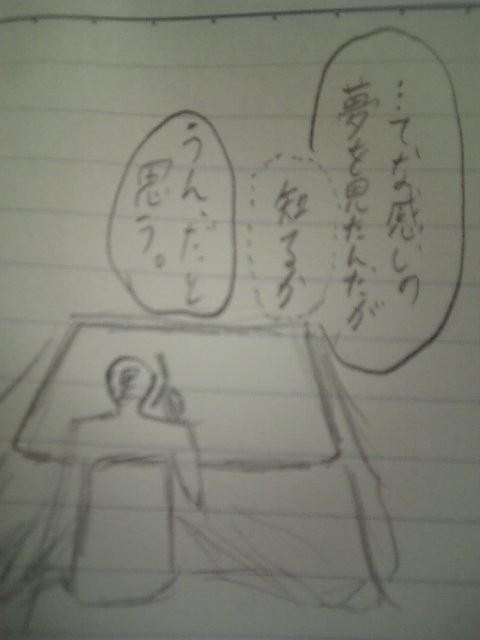 f:id:kuroimono:20081206045230j:image