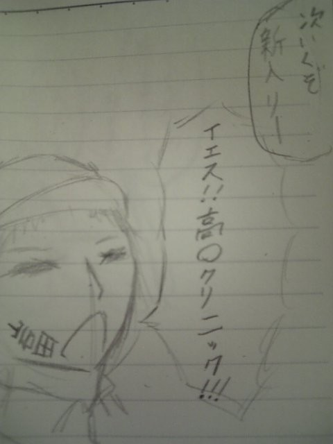 f:id:kuroimono:20081206045414j:image