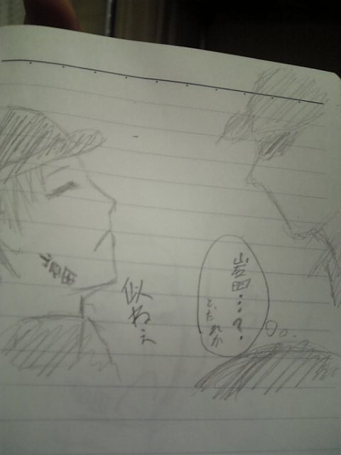 f:id:kuroimono:20081206045507j:image