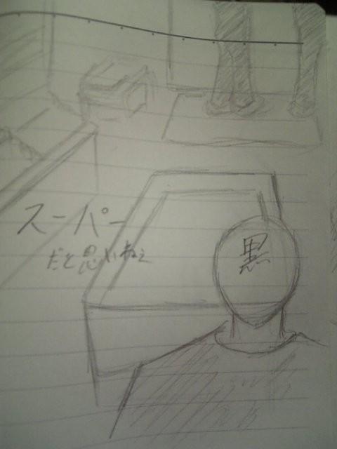 f:id:kuroimono:20081206045631j:image