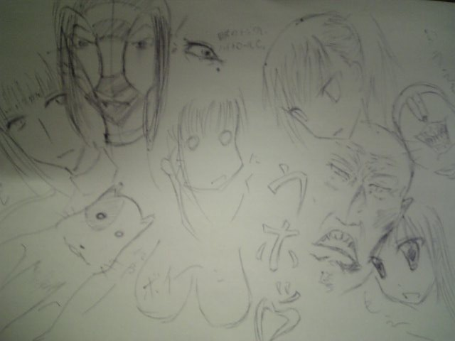 f:id:kuroimono:20081219043458j:image