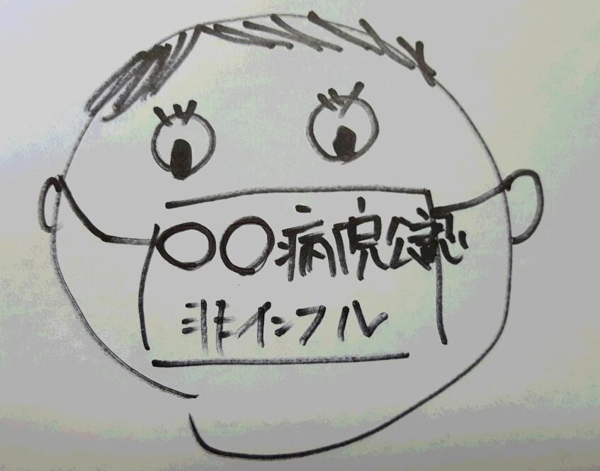f:id:kuroinu0216:20161212111851j:plain