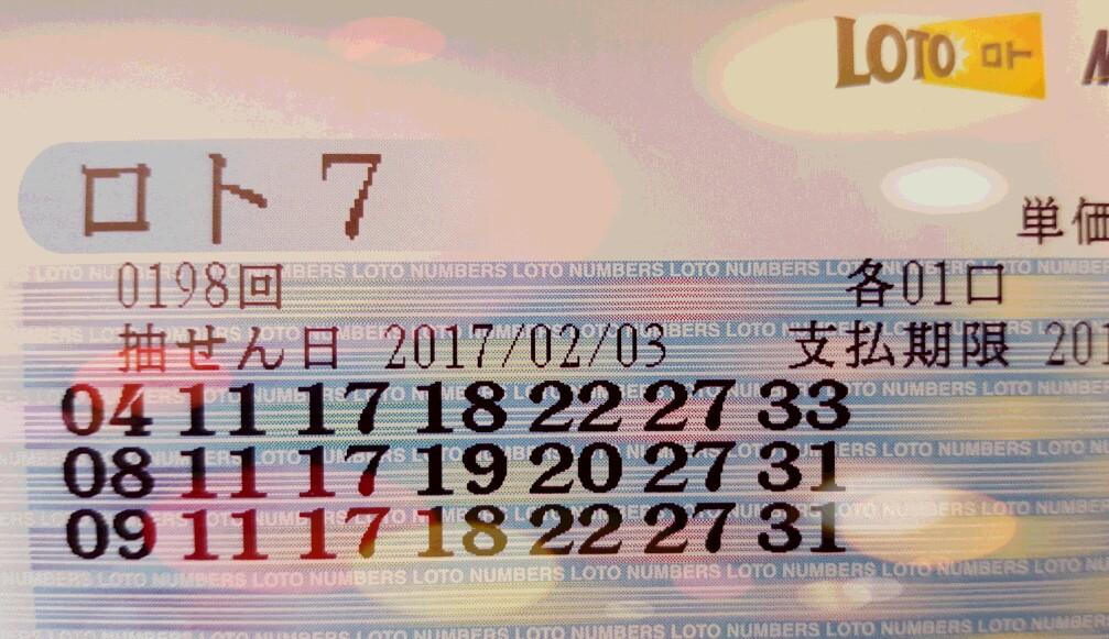 f:id:kuroinu0216:20170203100953j:plain