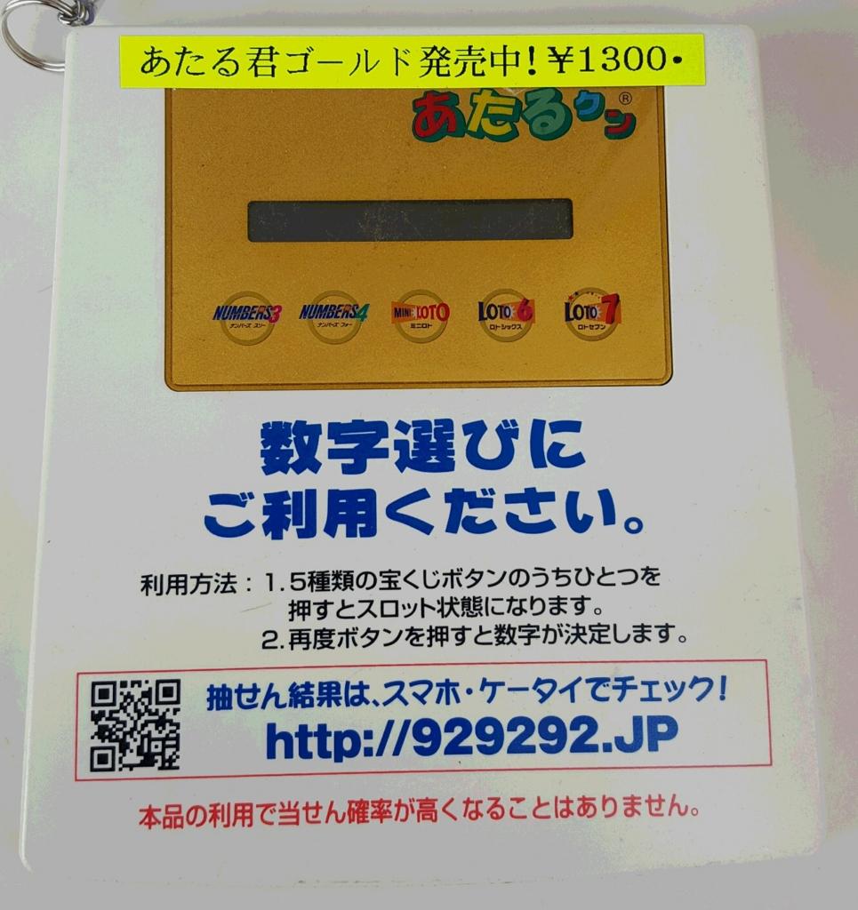 f:id:kuroinu0216:20170208113505j:plain