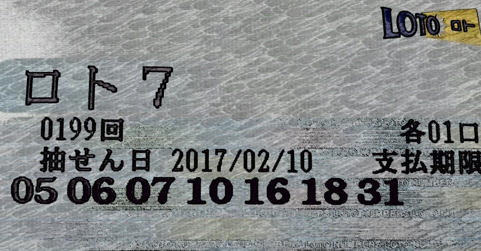 f:id:kuroinu0216:20170209151348j:plain