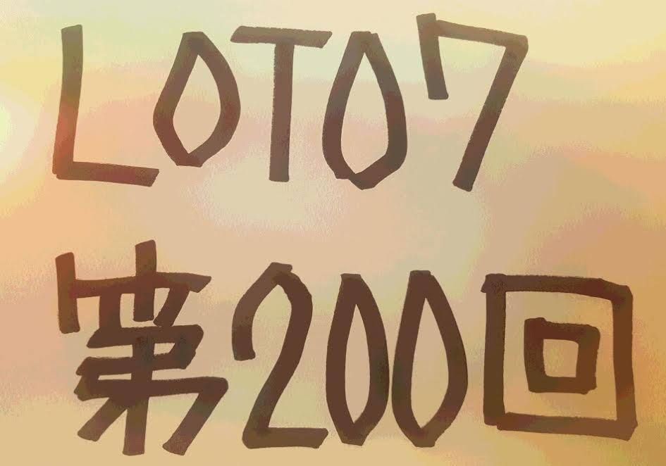 f:id:kuroinu0216:20170216081139j:plain