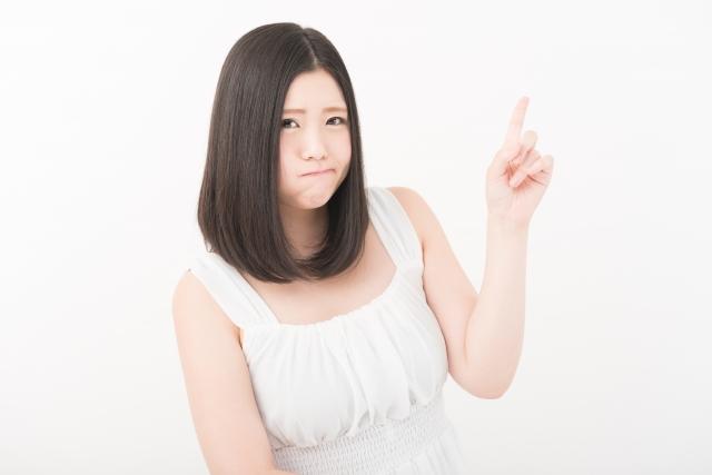 f:id:kuroinu0216:20170405152131j:plain