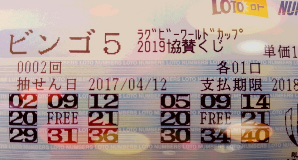 f:id:kuroinu0216:20170410131005j:plain