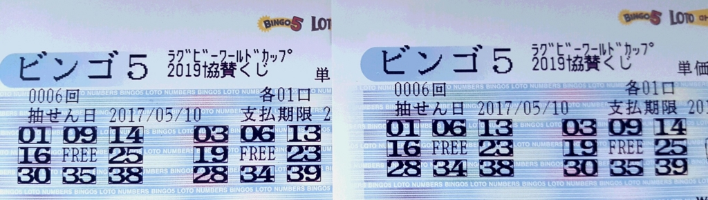 f:id:kuroinu0216:20170510100103j:plain
