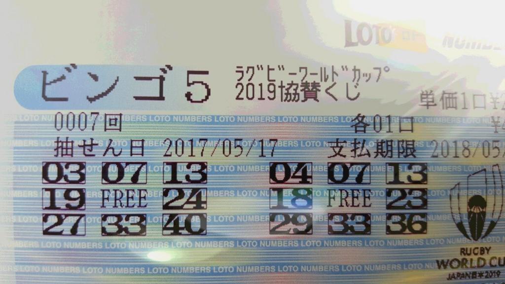 f:id:kuroinu0216:20170517145606j:plain