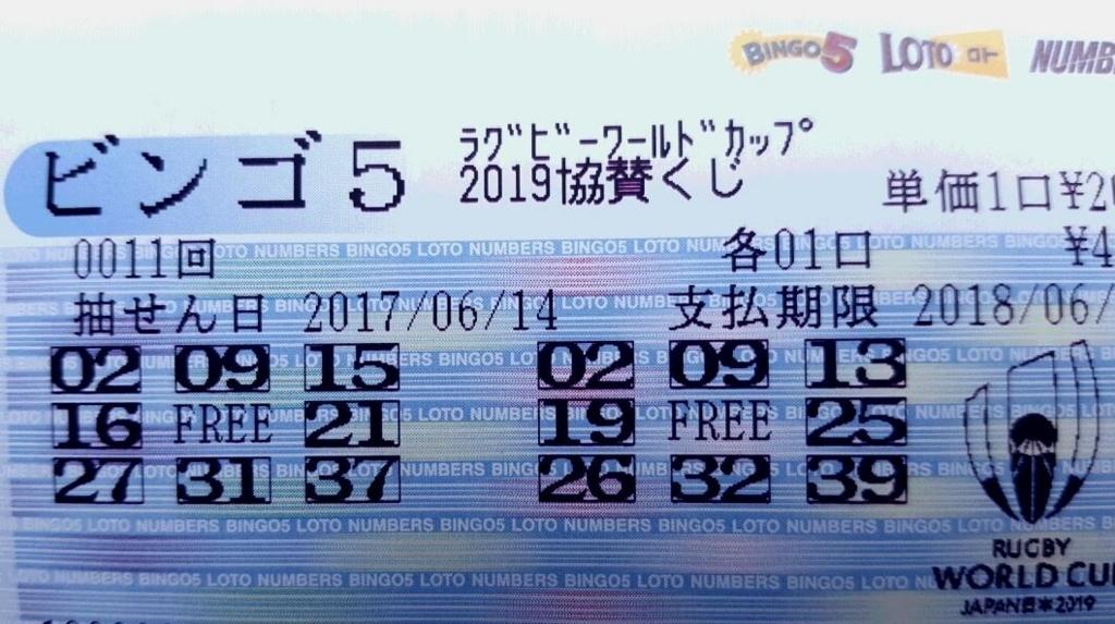 f:id:kuroinu0216:20170614081956j:plain