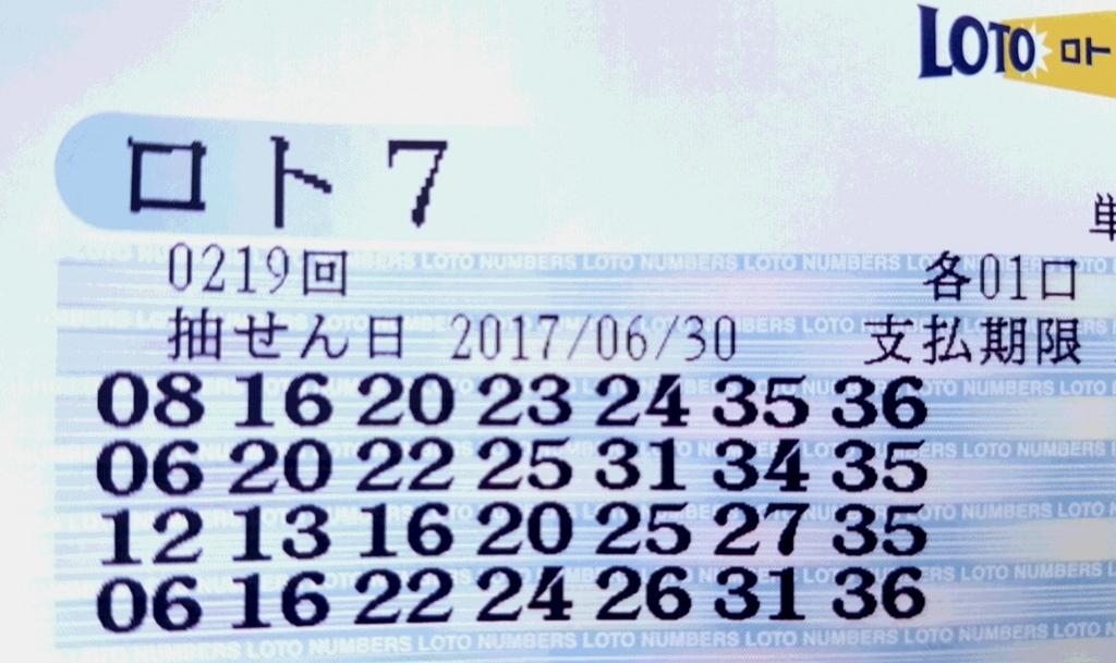 f:id:kuroinu0216:20170630141940j:plain