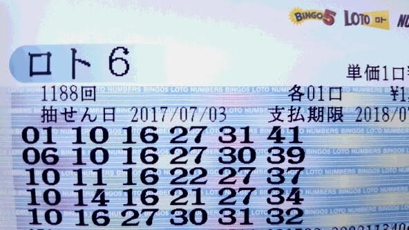 f:id:kuroinu0216:20170702114213j:plain