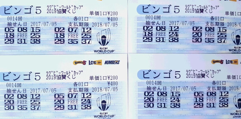 f:id:kuroinu0216:20170703135040p:plain