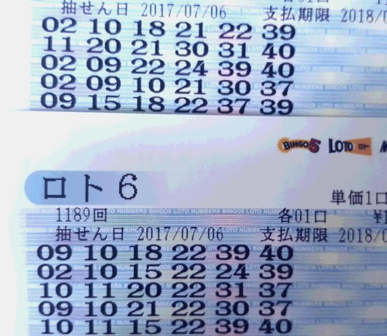 f:id:kuroinu0216:20170704123503j:plain