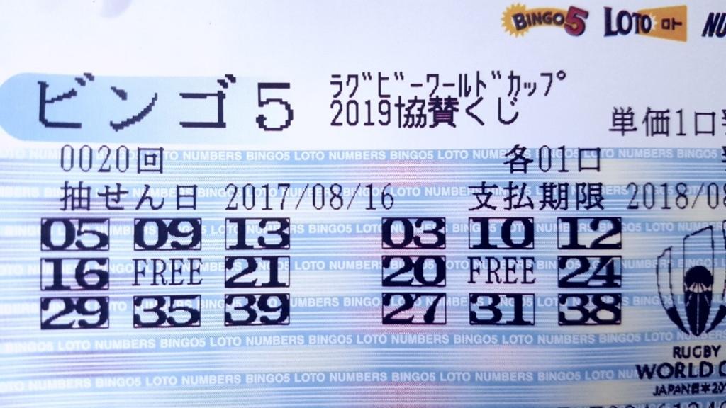 f:id:kuroinu0216:20170816153744j:plain