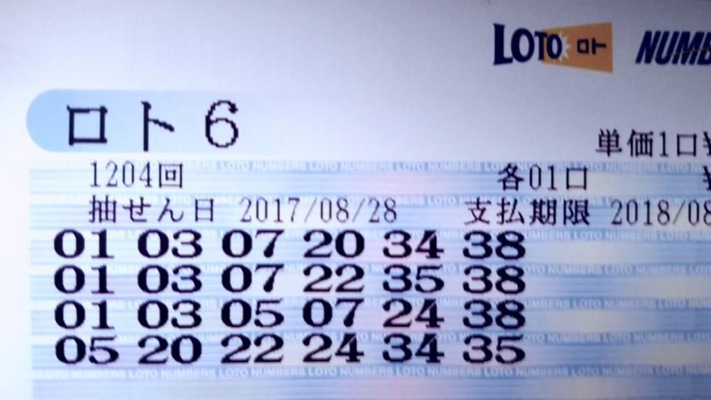 f:id:kuroinu0216:20170827184253j:plain