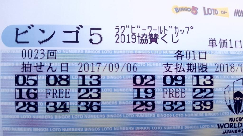 f:id:kuroinu0216:20170904152333j:plain