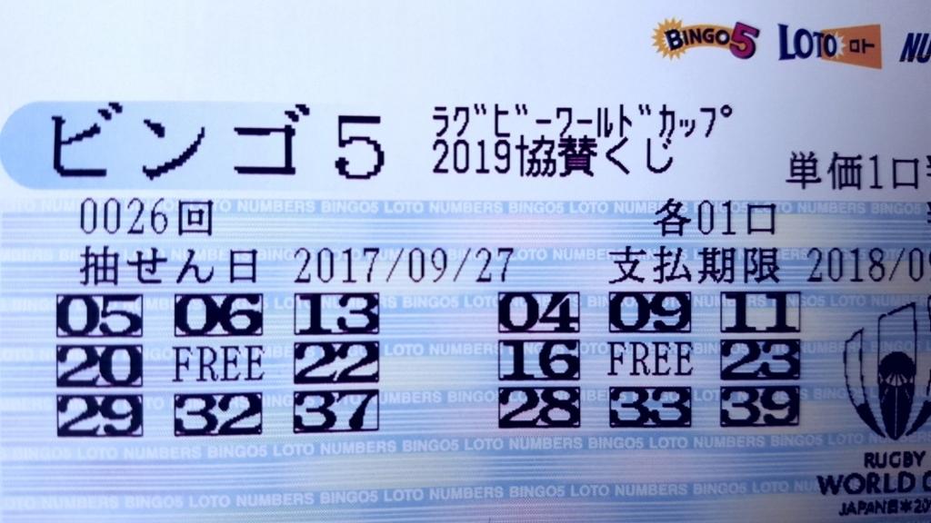 f:id:kuroinu0216:20170925114926j:plain