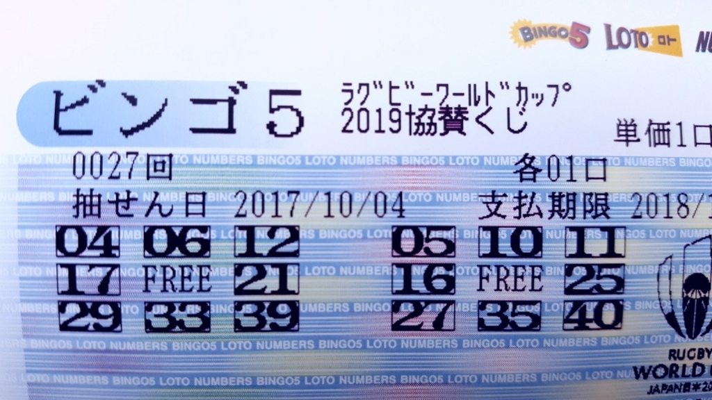 f:id:kuroinu0216:20171002145255j:plain