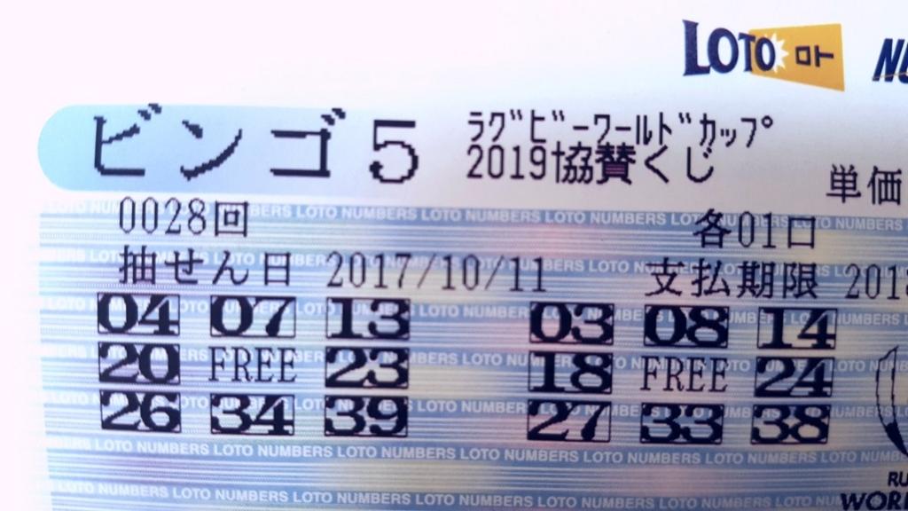 f:id:kuroinu0216:20171010152228j:plain