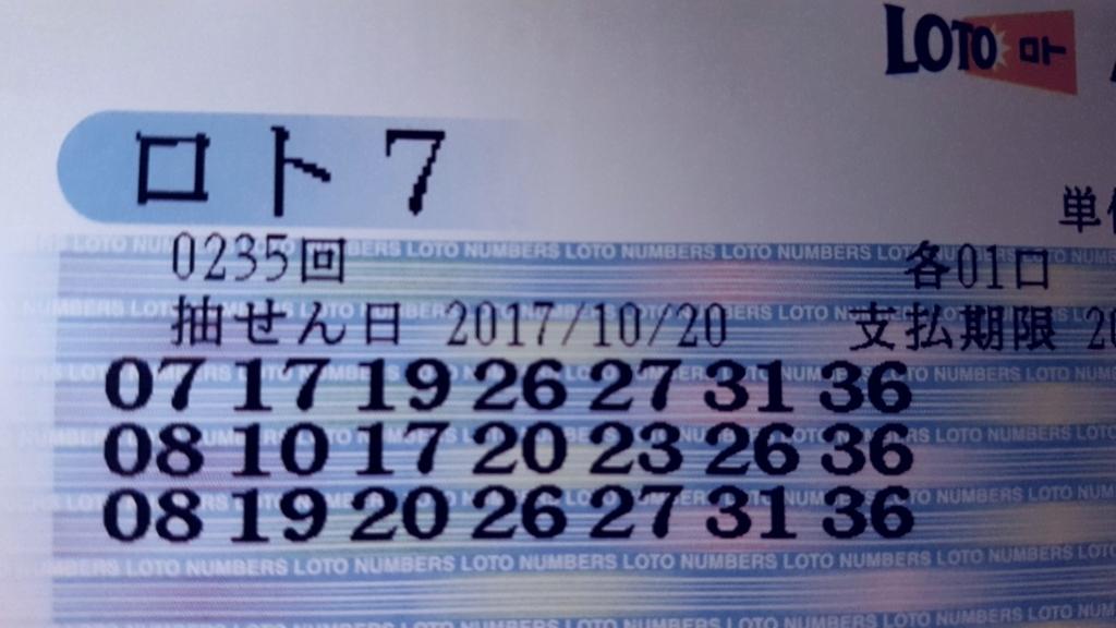 f:id:kuroinu0216:20171019115601j:plain