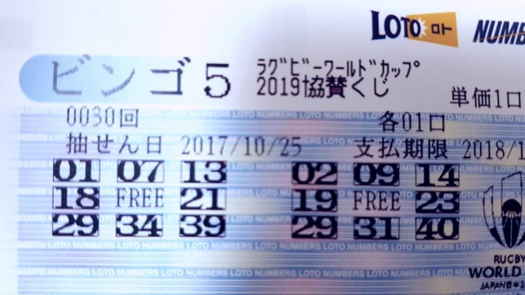f:id:kuroinu0216:20171025092553j:plain