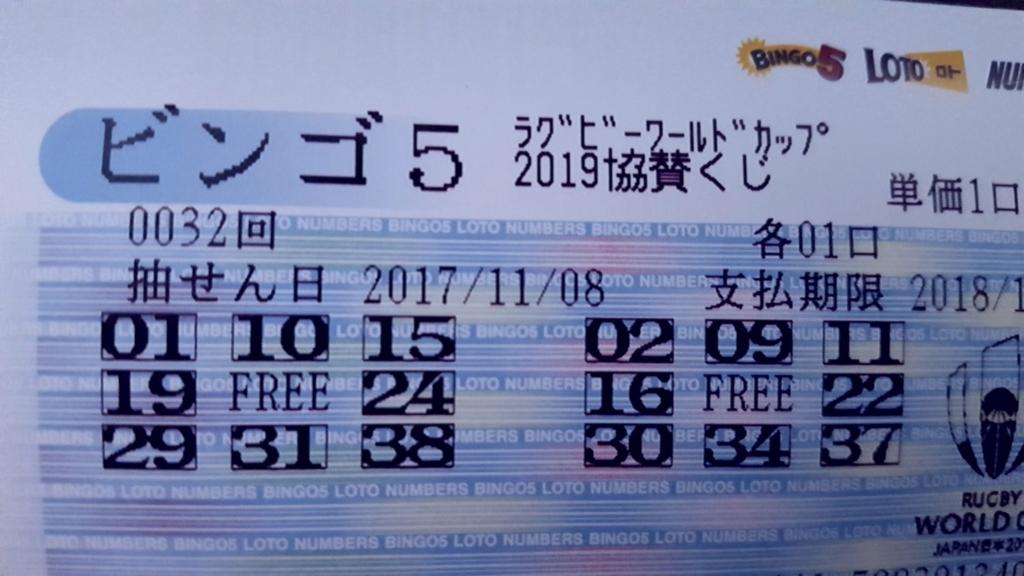 f:id:kuroinu0216:20171108132307j:plain