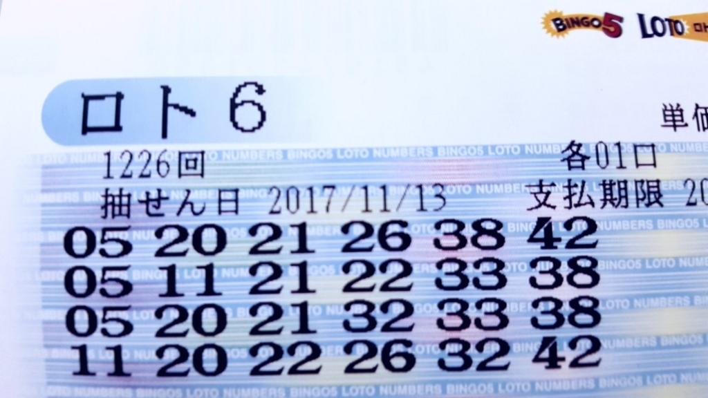 f:id:kuroinu0216:20171112160341j:plain