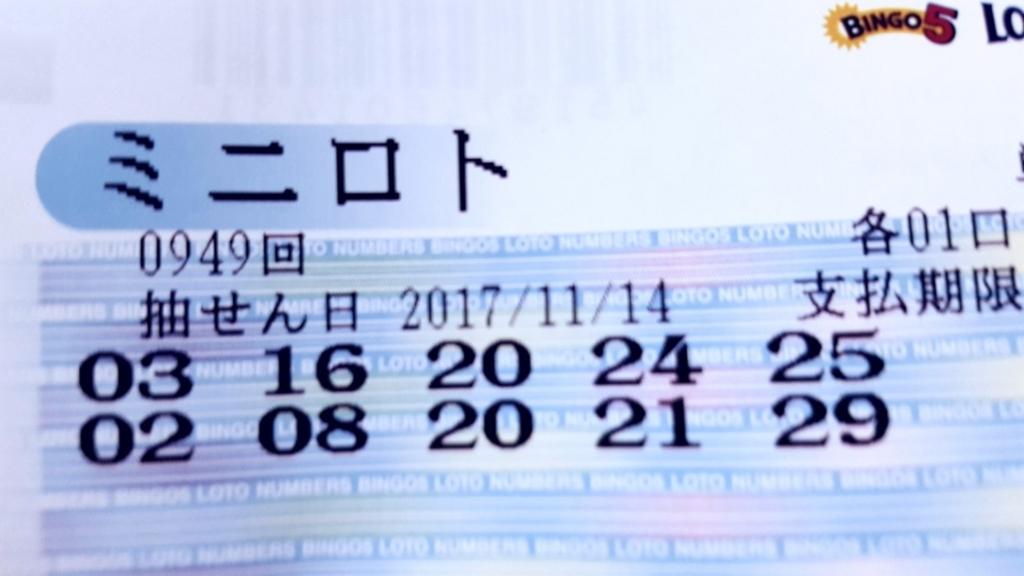 f:id:kuroinu0216:20171112160441j:plain