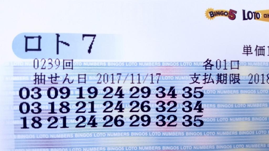 f:id:kuroinu0216:20171116142903j:plain