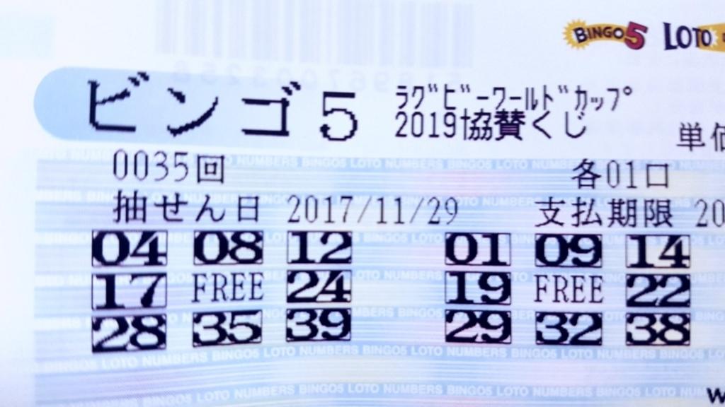 f:id:kuroinu0216:20171128172326j:plain