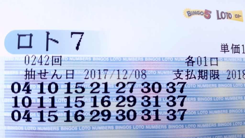 f:id:kuroinu0216:20171208115723j:plain