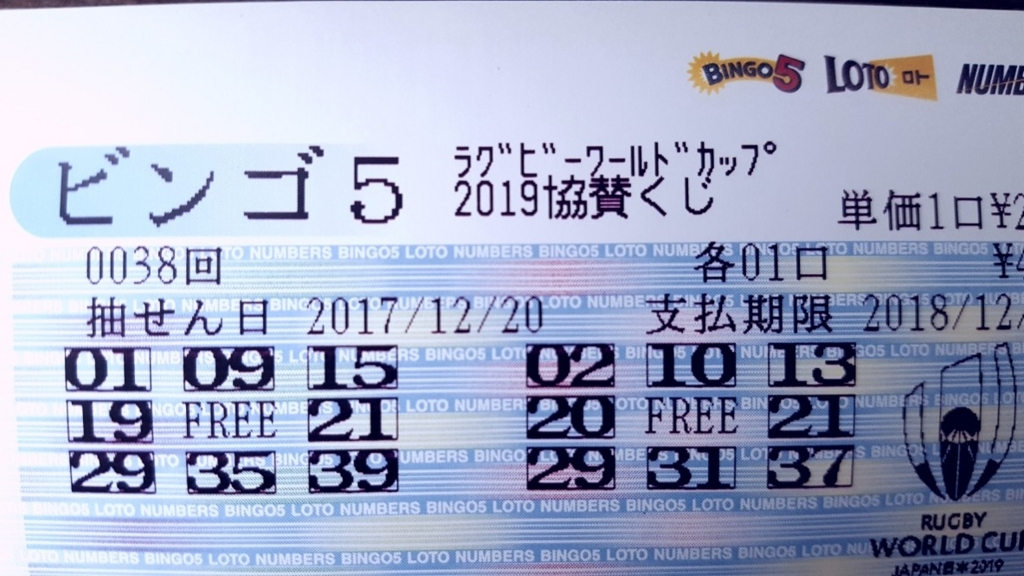 f:id:kuroinu0216:20171220112048j:plain