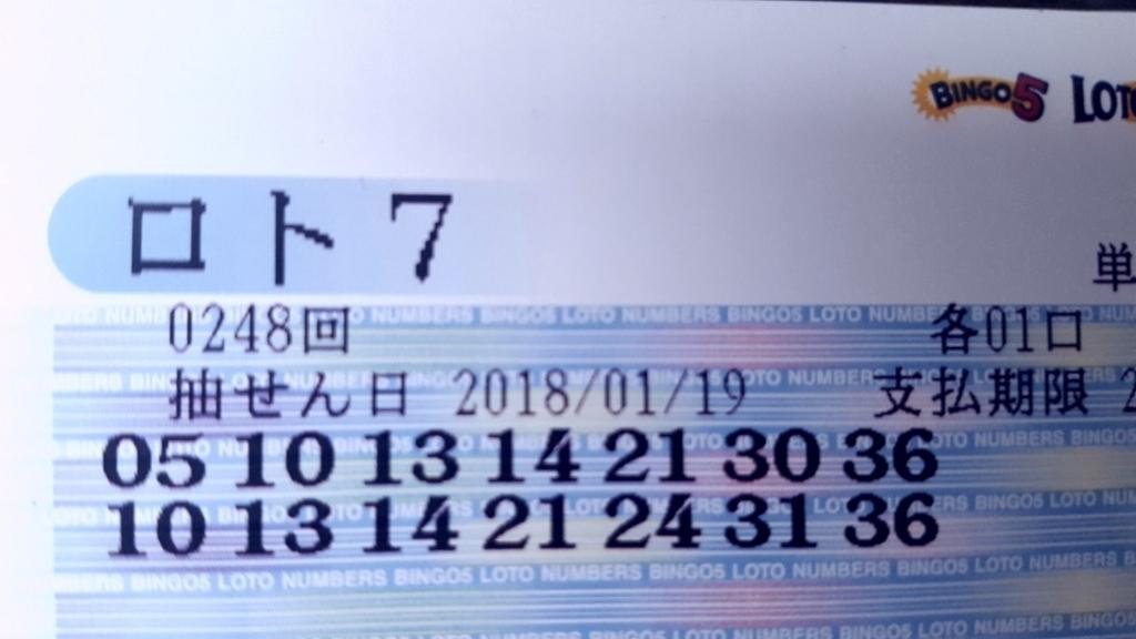 f:id:kuroinu0216:20180118132512j:plain