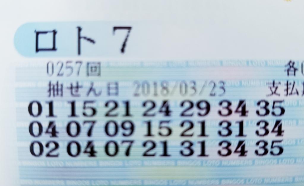 f:id:kuroinu0216:20180323081414j:plain