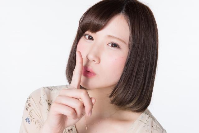f:id:kuroinu0216:20180408074544j:plain