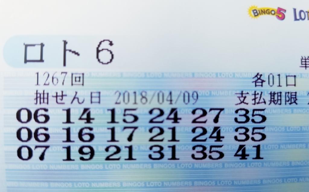 f:id:kuroinu0216:20180409143430j:plain