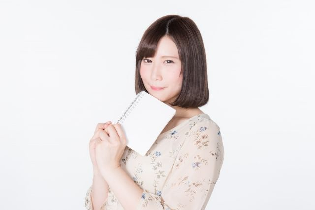 f:id:kuroinu0216:20180620053357j:plain