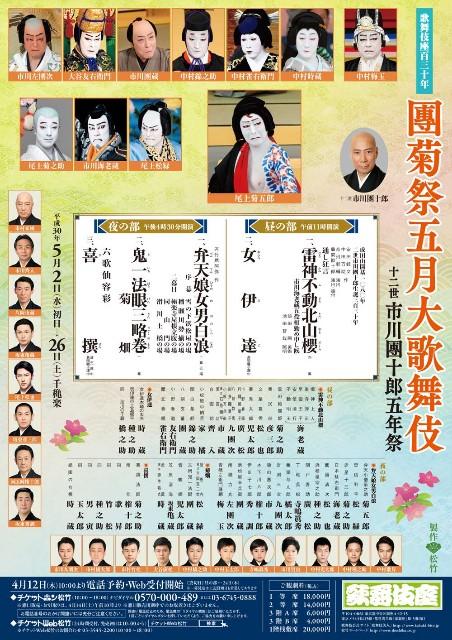 f:id:kuroirokuro:20180529154206j:image