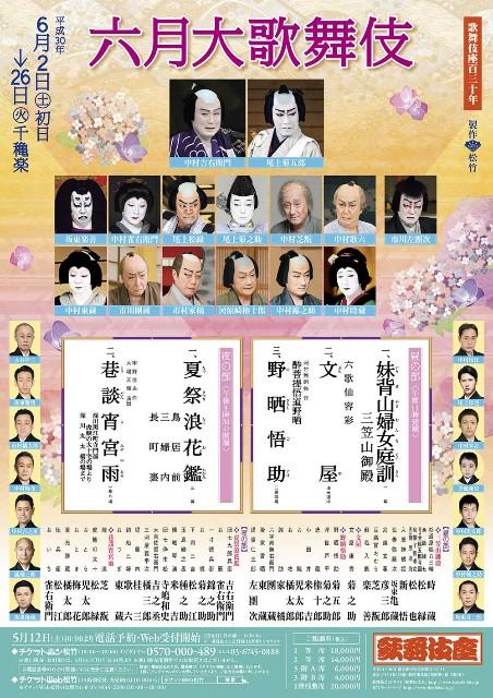 f:id:kuroirokuro:20180606145508j:image