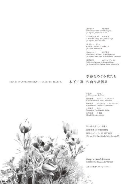 f:id:kuroirokuro:20180613185601j:image