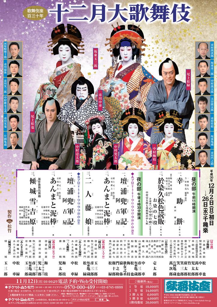 f:id:kuroirokuro:20181205083426j:plain