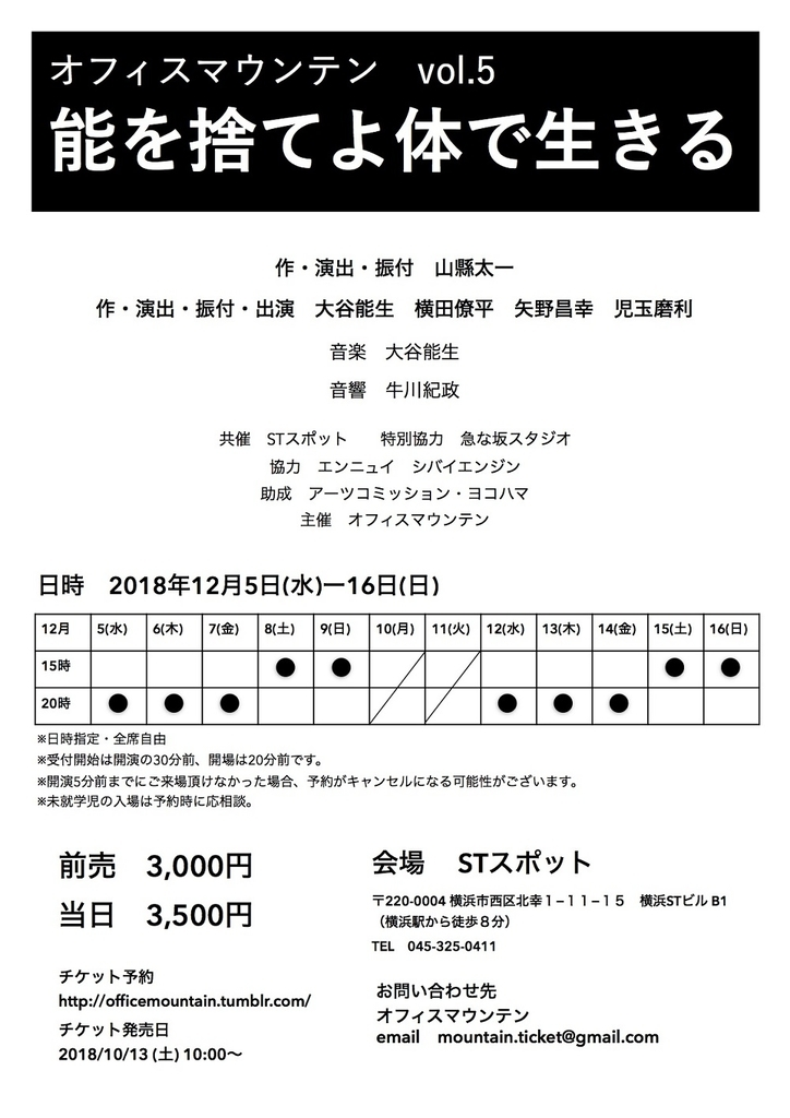 f:id:kuroirokuro:20181205084908j:plain