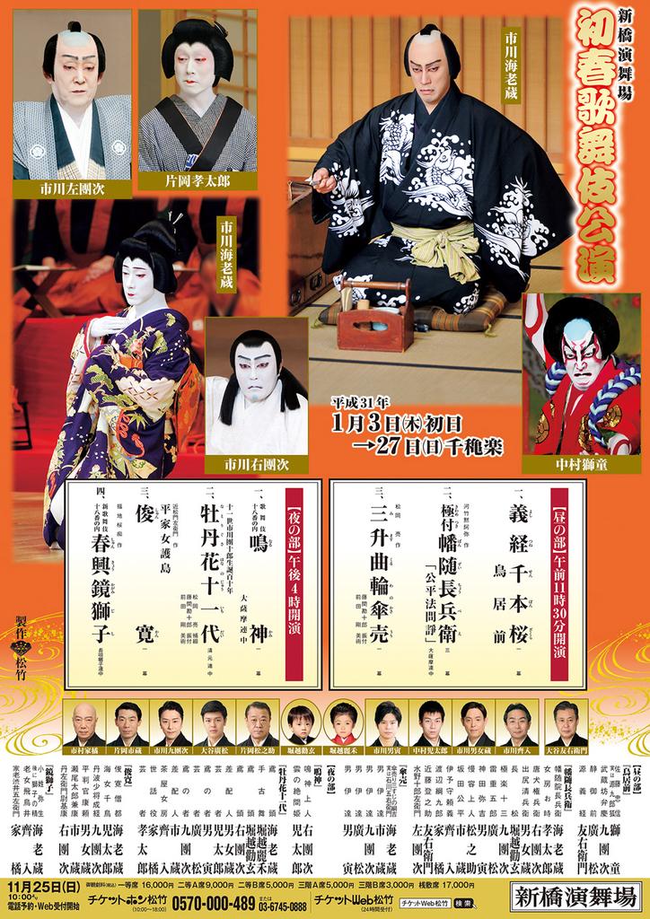 f:id:kuroirokuro:20190102132555j:plain