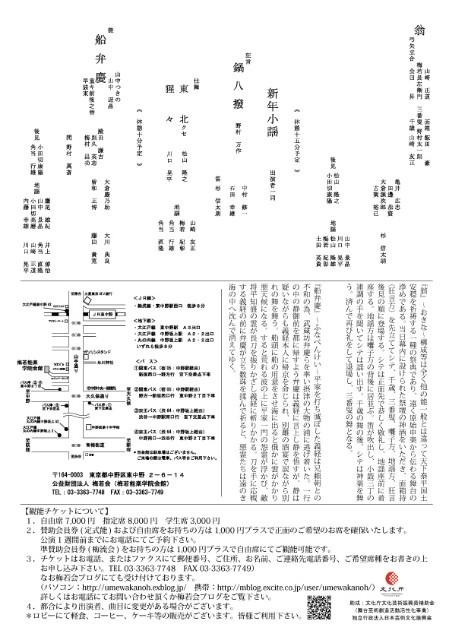f:id:kuroirokuro:20190106221128j:image