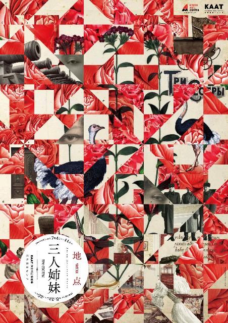 f:id:kuroirokuro:20190710185600j:image