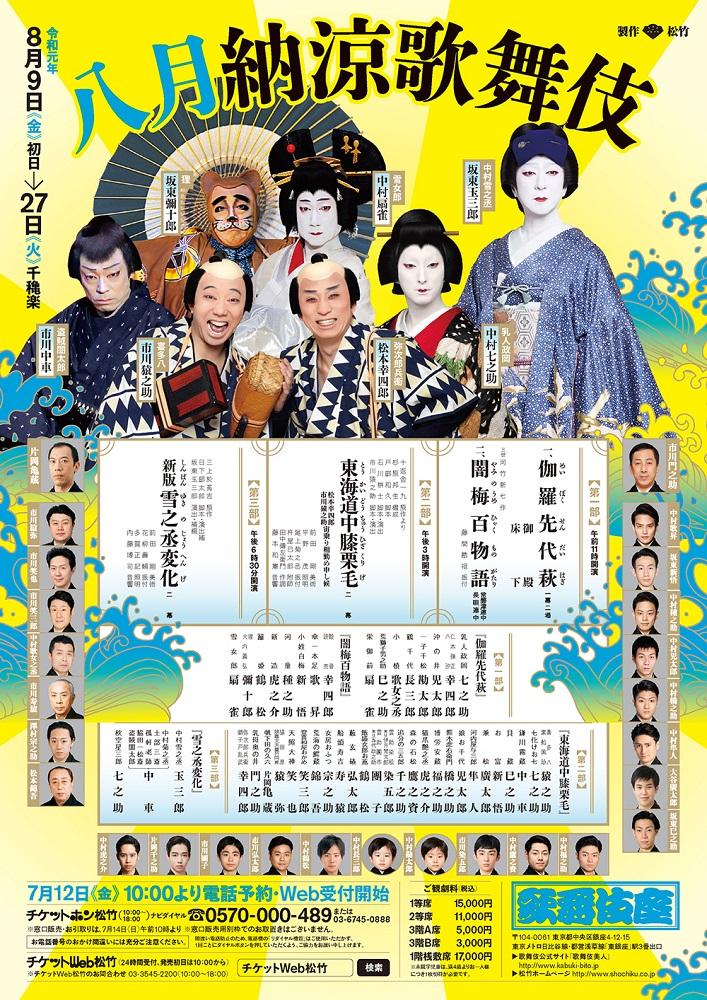 f:id:kuroirokuro:20190814093625j:plain