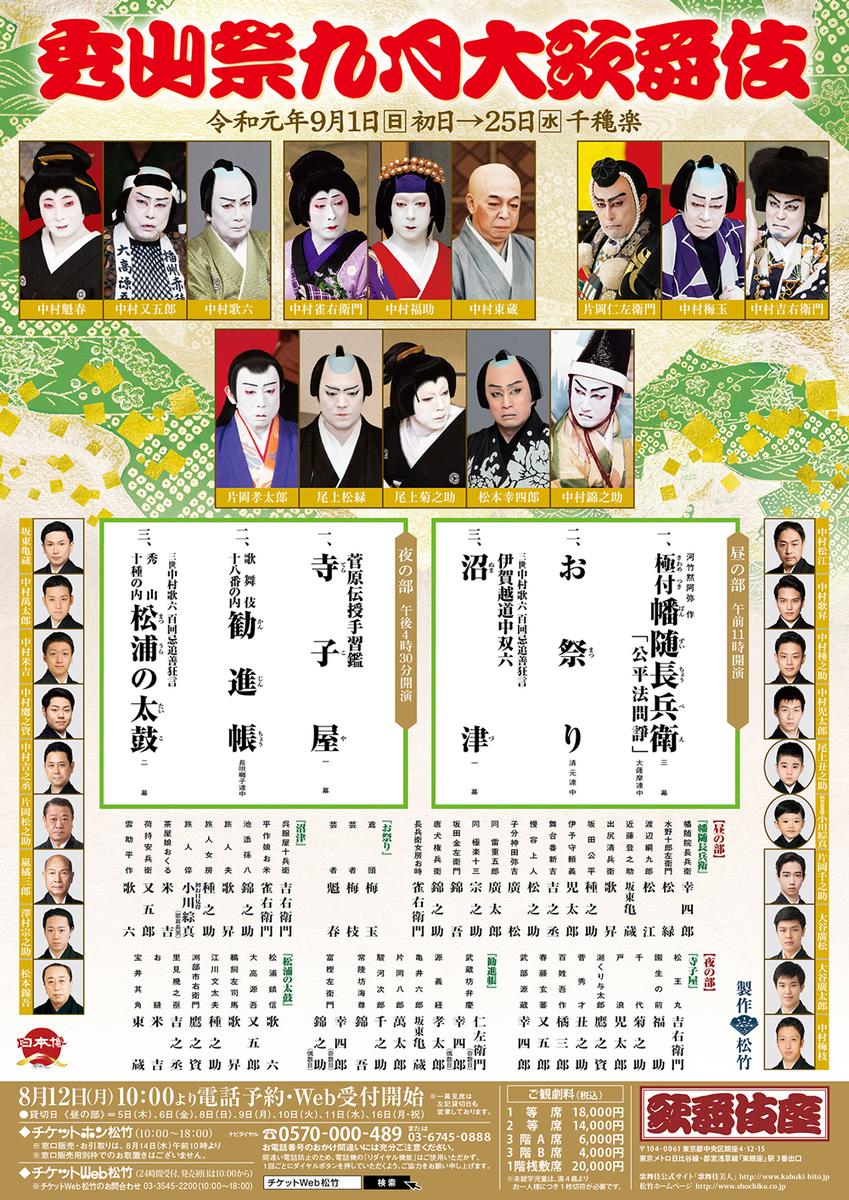 f:id:kuroirokuro:20190904092641j:plain